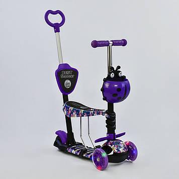 Фиолетовый самокат кикборд для ребенка от 1 года Детский самокат с родительской ручкой Первый детский самокат