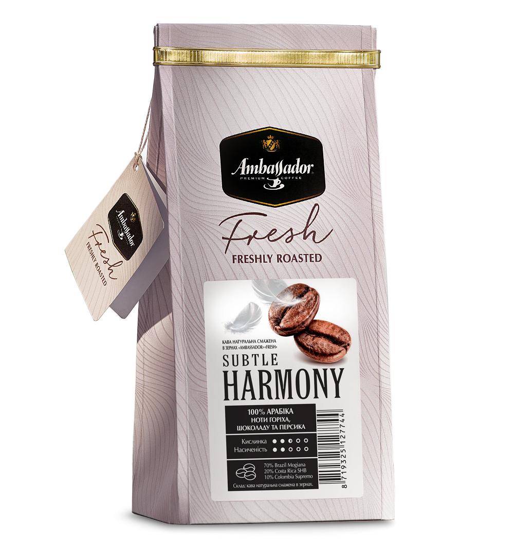 Кофе в зернах Subtle Harmony 200 г