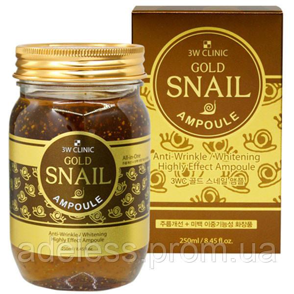 Cыворотка с золотом и муцином улитки 3w clinic gold snail ampoule, 250ml