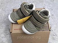 Шкіряні черевики для хлопчиків D. D. Step Угорщина ( р. 19, 20, 21, 23, 24)
