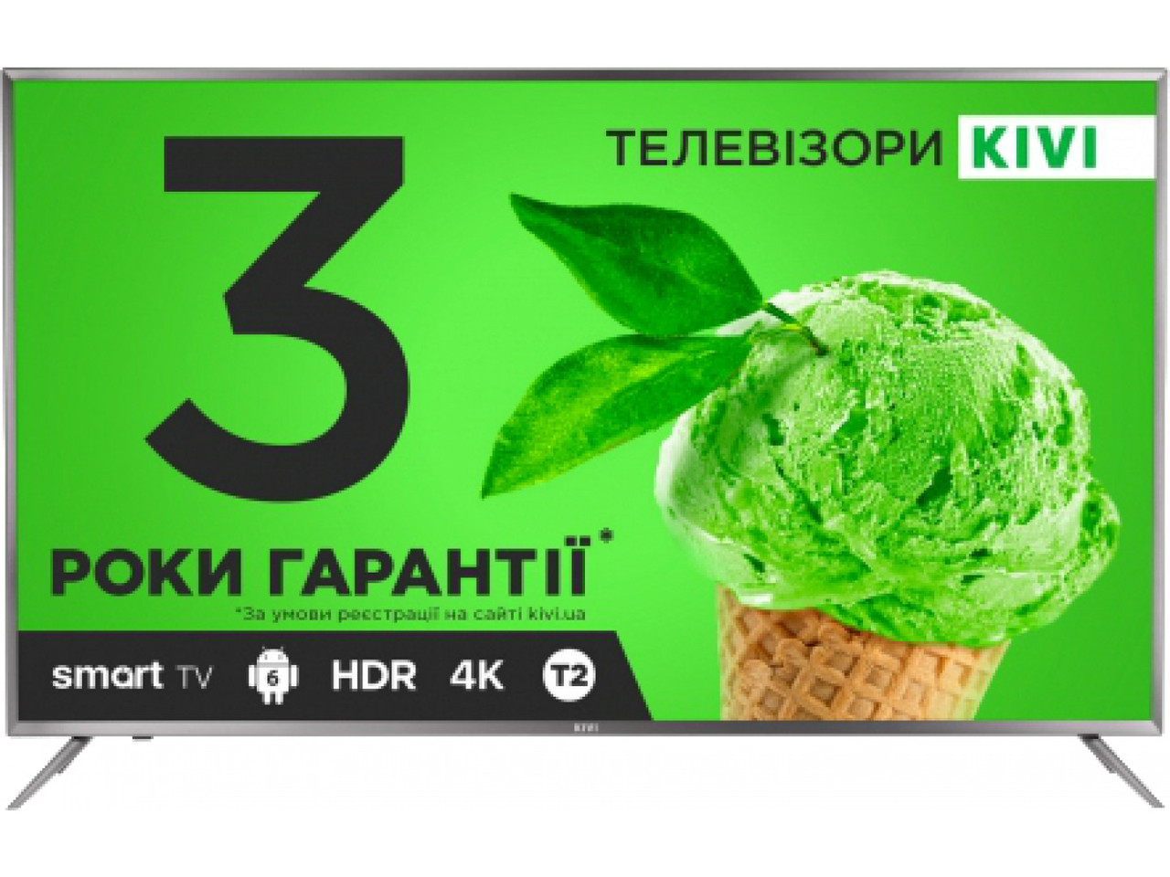 Телевізор LED Kivi 50UK32G