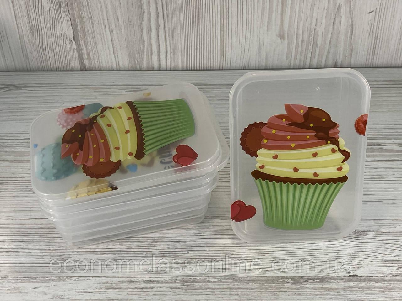 Набор контейнеров пищевых 4 шт