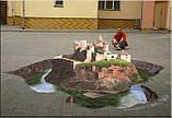 3D рисунки на асфальте, фото 6