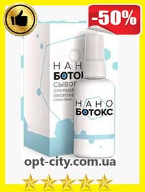 Нано Ботокс - Сироватка для обличчя (спрей)