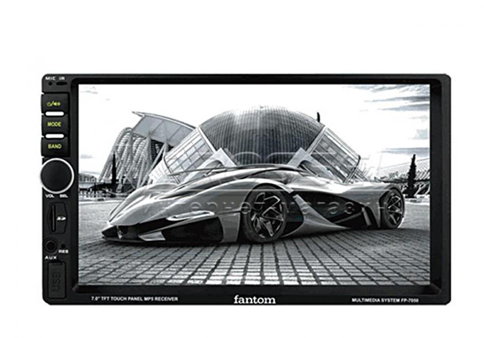 Автомагнітола FANTOM FP-7050 Black/Green