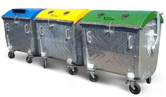Оцинкований контейнер для роздільного сортування відходів 1100 л.
