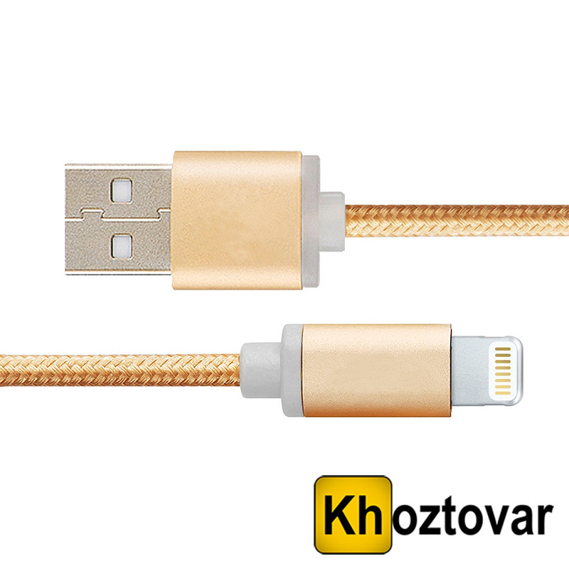 Кабель iPhone5 Gold 3A | 1 м