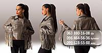 Оригинальная короткая куртка с косой застежкой и бахромой на рукавах мокко