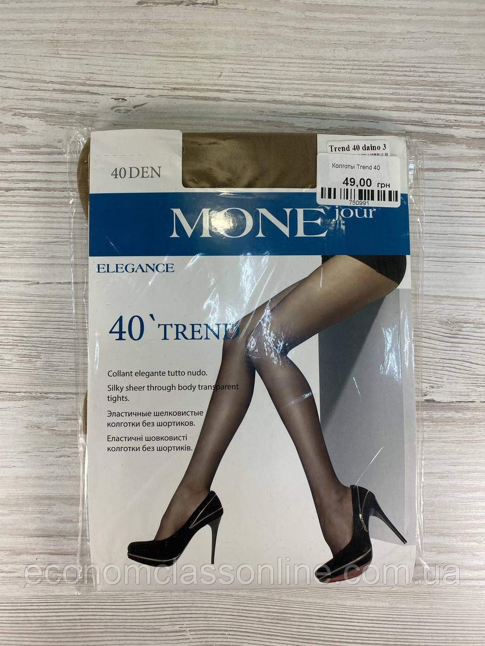 Колготки женские MONE 40 TREND