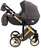 Детская универсальная коляска 2 в 1 Adamex Luciano Polar Graphite Q89, фото 7
