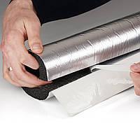 Трубная изоляция из каучука с защитным покрытием и продольно разрезанным  швом