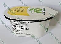 Салат дуболист Кирибати зел. 1000с. (драже), фото 1