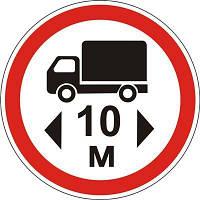 Дорожный знак 3.19 - Движение транспортных средств, длинна которых превышает N м, запрещено. ДСТУ