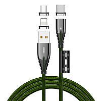 Кабель магнитный JOYROOM Combo Lightning+Micro USB+Type-C 3in1 S-M408 |3A, 120см| Зеленый