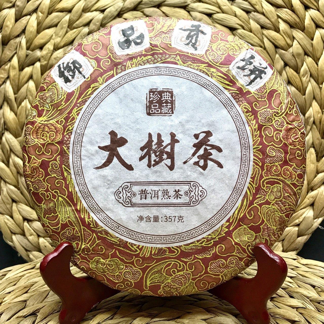 Шу пуэр (чёрный) чай прессованный 357 грамм 2019 год