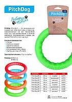 Кольцо Collar PitchDog для собак 20см, 28см- 110грн