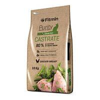 Fitmin Purity Castrate 10 кг. Корм для стерилизованных кошек