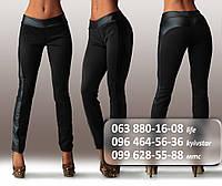 Модные женские леггинсы со вставками из экокожи черные