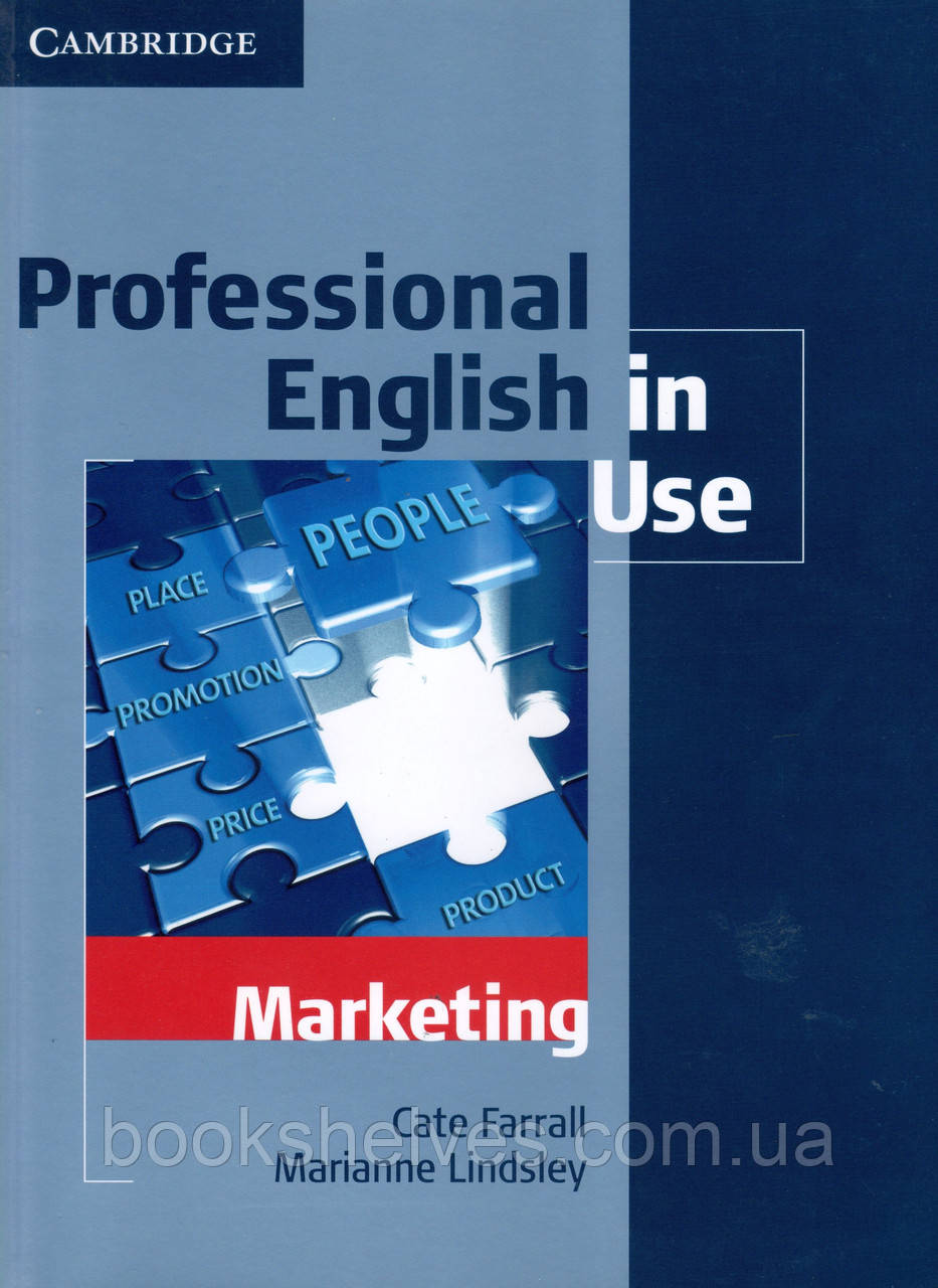 Учебник  Professional English in Use Marketing + key