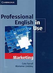 Учебник  Professional English in Use Marketing + key