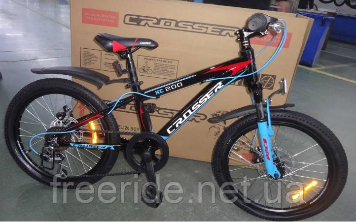 """Детский спортивный велосипед Crosser Boy 20"""" XC-200"""