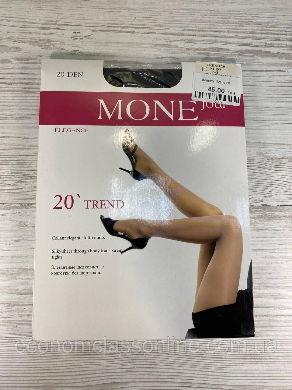 Колготки женские MONE 20 TREND