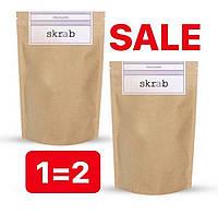 SKRAB 1=2 , кофейный скраб от целлюлита и растяжек 2 по цене 1