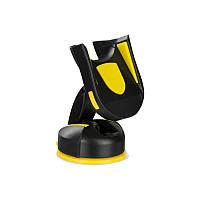 Автодержатель Optima RM-C35 Black/Yellow (00000059084)