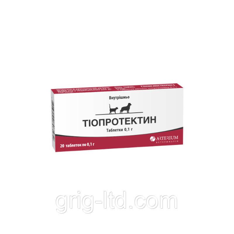 Тиопротектин, 20 табл по 0,1 г