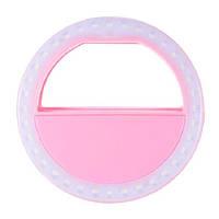 Селфи-кольцо UFT Protech Selfie Ring Light Pink (XJ-01WH)