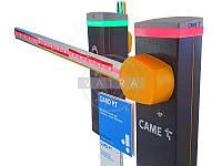 Шлагбаум CAME GARD PT, стрела 4 метра, интенсивного использования GPT40AGS, фото 1