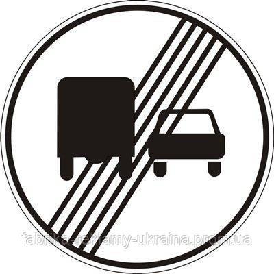 Дорожный знак 3.28 - Конец запрещения обгона грузовым автомобилям.Запрещающие знаки. ДСТУ