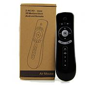 Аэро пульт T2 Air Mouse, фото 1