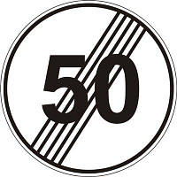 Дорожный знак 3.30 - Конец ограничения максимальной скорости.Запрещающие знаки. ДСТУ