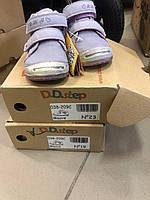 Шкіряні черевики для дівчаток D. D. Step Угорщина ( р. 19, 23)