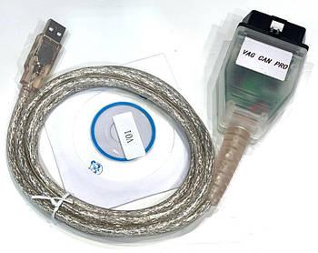 Сканер адаптер Диагностика VAG CAN PRO 5.5.1 с USB лучше VAS5054 и VCD