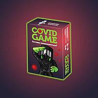 Настольная игра для всех COVID GAME