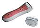 Жіночий епілятор Gemei GM 3073 | Електробритва пемза для видалення волосся, фото 2