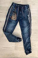 Брюки под джинс для мальчиков, Ke Yi Qi, 140 см,  № M435