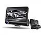 Авторегістратор XH202/319 | Автомобільний відеореєстратор з 3 камерами, фото 2