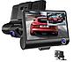 Авторегістратор XH202/319 | Автомобільний відеореєстратор з 3 камерами, фото 5