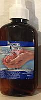 Антисептик для рук с распылителем, 200 мл