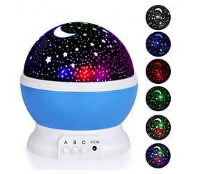 Проектор звездного неба Star Master Dream Синий (000303)