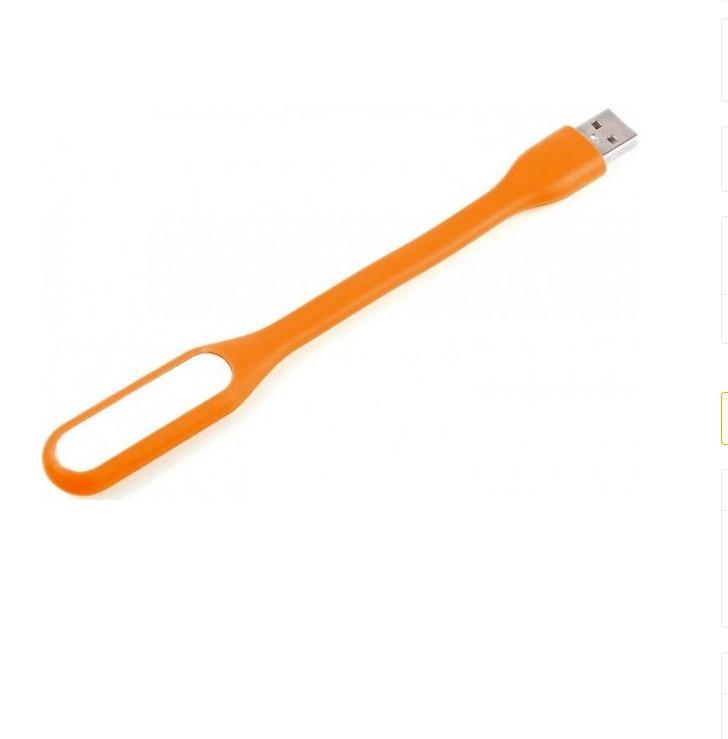Лампа портативная USB MI LED LIGHT UTM Orange (020101)