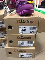 Кросівки шкіряні водонепроникні D. D. Step ( р. 29 )