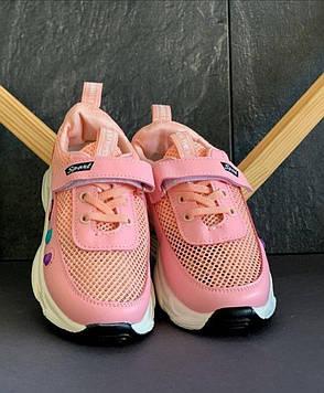 Кроссовки для девочки сетка розовые 26-31