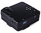 Проектор портативный мультимедийный H80 FULL HD, фото 3