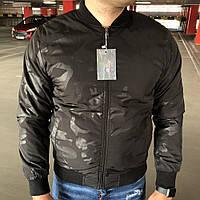 Jacket Valentino CamoStar Black