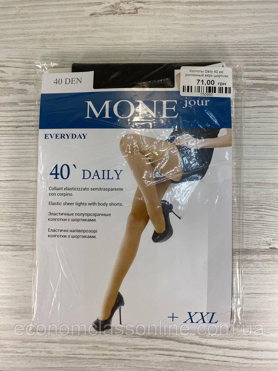 Колготки женские MONE 40 Daily усиленный верх шортики