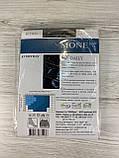 Колготки женские MONE 40 Daily усиленный верх шортики, фото 2